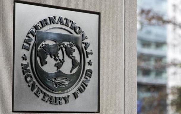 Что будет с кредитом МВФ?
