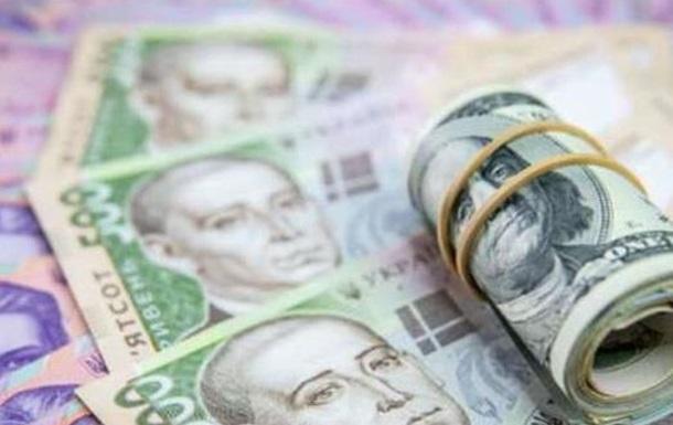 Прогноз валют: что ждет гривну из-за ужесточения карантина