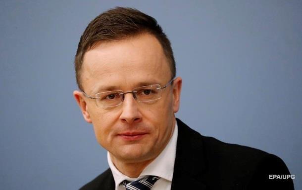 В Киеве ждут приезда главы МИД Венгрии