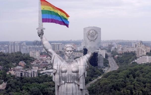 В киевском музее назвали монтажом флаг ЛГБТ над Родиной-матерью