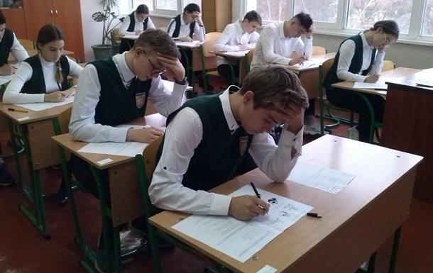 Зеленский отменил ВНО для выпускников из ОРДЛО