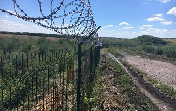 На Стіну на кордоні з РФ просять ще 4,5 млрд грн