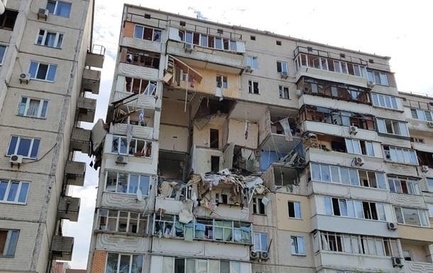 Опубліковано відео моменту вибуху будинку в Києві