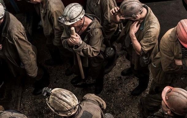 Как и почему гробили угольную отрасль: экскурс в историю