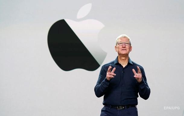 Apple представила iOS 14: новые функции и дизайн