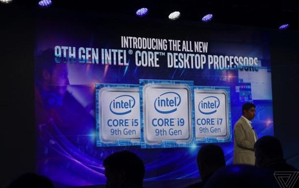 Apple откажется от процессоров Intel для компьютеров Mac