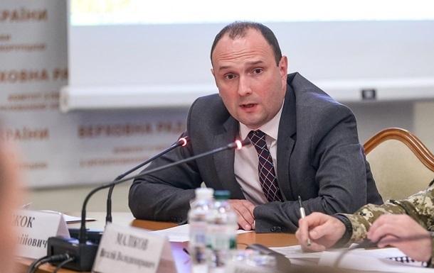 Кабмін усунув від виконання обов язків заступника голови МЗС