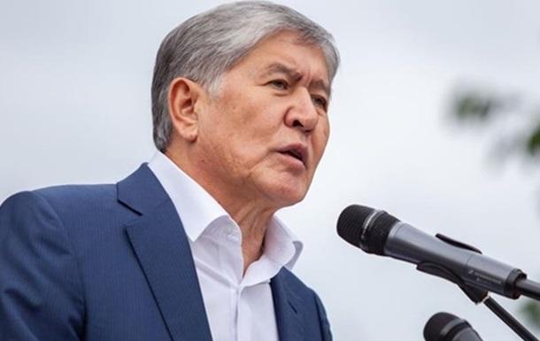 Экс-президента Кыргызстана Атамбаева приговорили к 11 годам тюрьмы