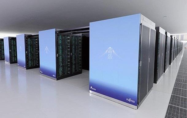 Назван самый мощный суперкомпьютер в мире