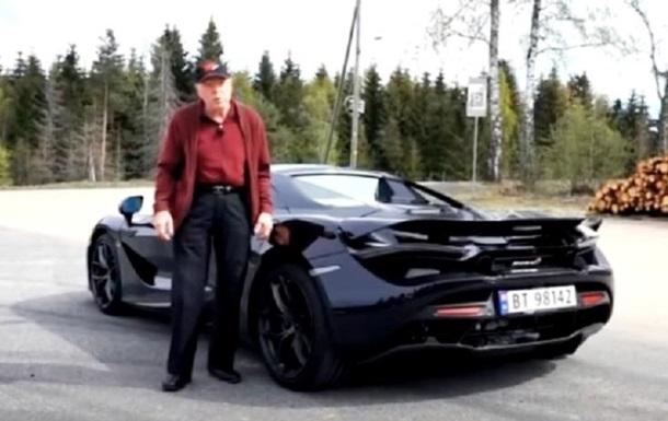 Норвежец купил себе на 78-летие суперкар McLaren