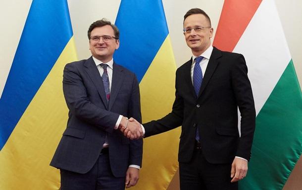 Уперше за сім років пройде засідання комісії Україна-Угорщина