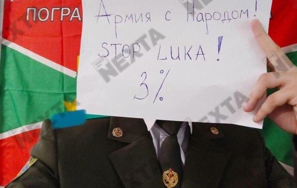 В Беларуси силовики устроили флешмоб против Лукашенко - соцсети