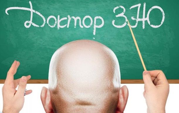 Доктор ЗНО. Что будет с образованием в Украине