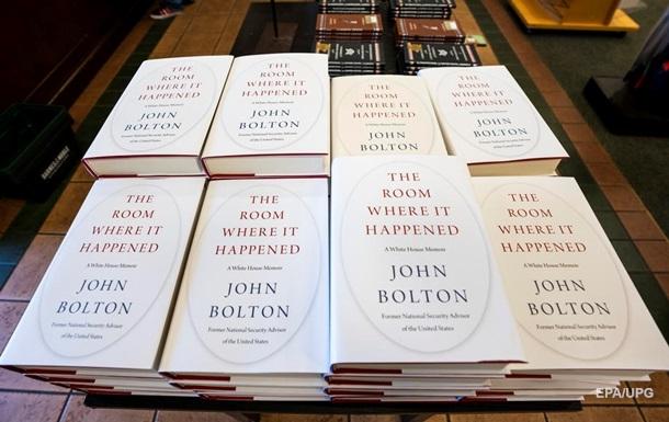 Болтон рассказал, как ему удалось написать книгу