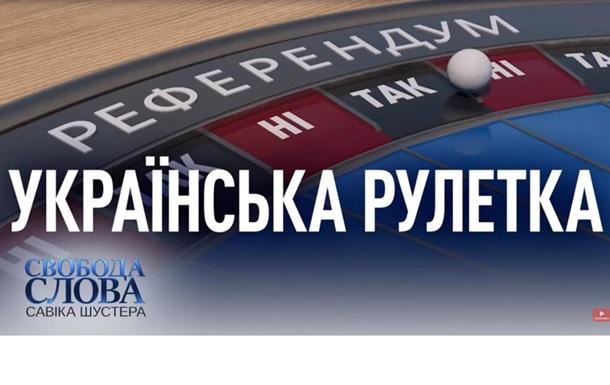 «Украинская рулетка»: между популизмом и пиком выплат по внешним долгам