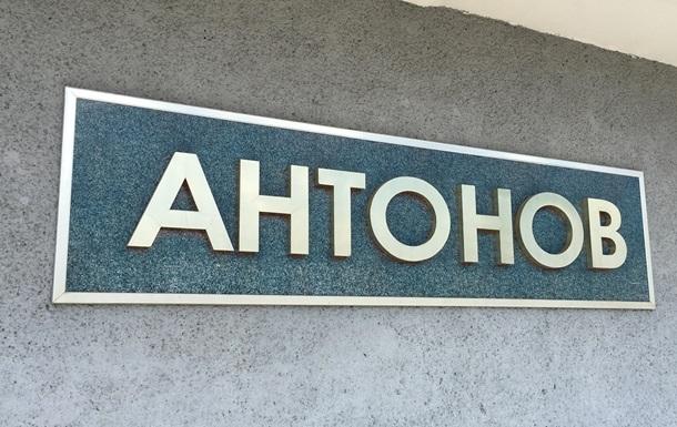 Против экс-руководства ГП Антонов возбудили уголовное дело