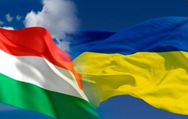 Вопрос ребром: что происходит между Венгрией и Украиной