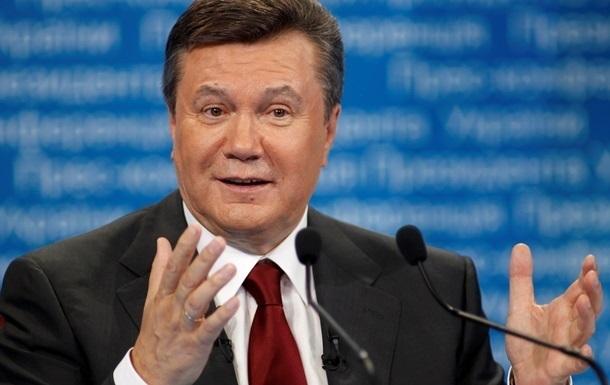 Прокуратура обвинила Януковича в госизмене
