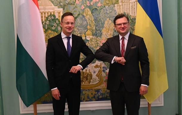 Глава МИД Венгрии прибыл на переговоры в Киев