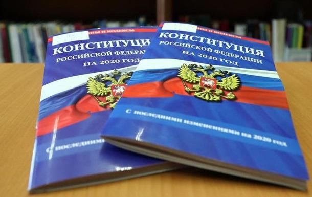 Обнулення  строків Путіна, СРСР та Бог: поправки до конституції РФ