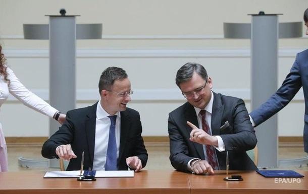 Украина и Венгрия разблокируют совместные проекты