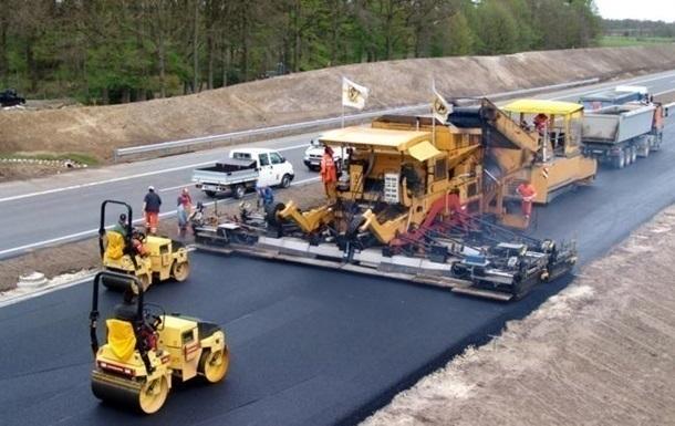 В Украине начали строить автодороги из шлака