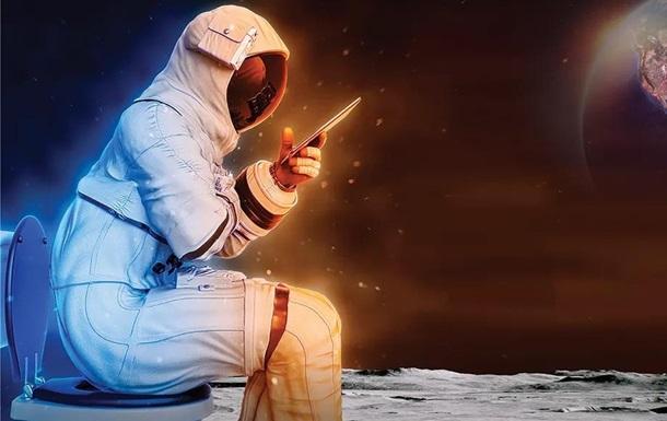 NASA оголосило конкурс на найкращий туалет для Місяця