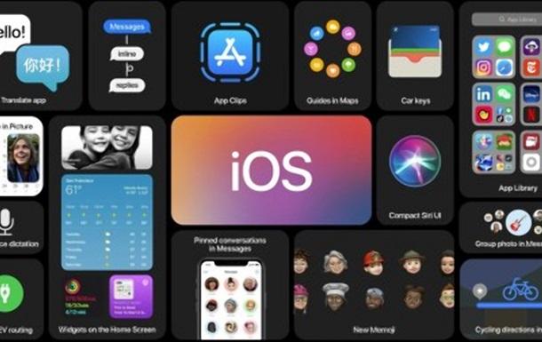 Защиту iOS 14 взломали менее чем за неделю