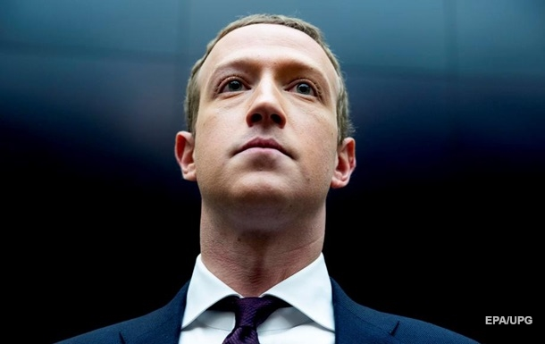 Цукерберг потерял $7,2 млрд за день