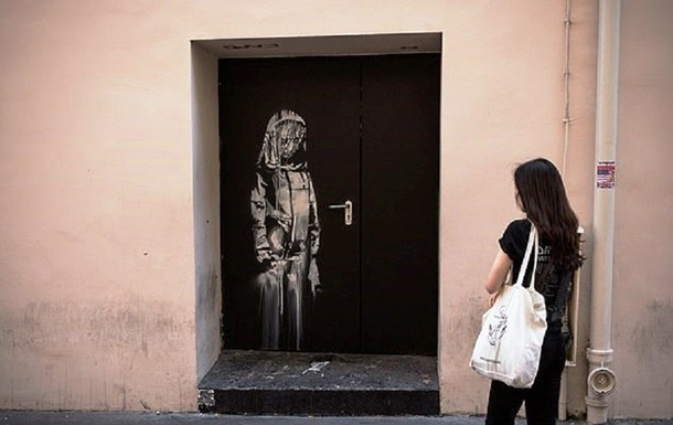 Police detained Banksy's painting theft suspects