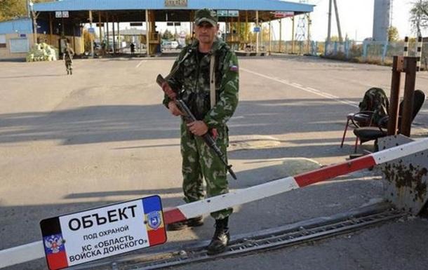 ДНР  снова закрывает границу с Украиной