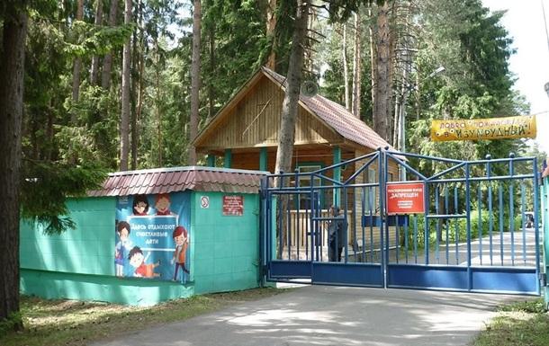 МОЗ: Детские лагеря в Украине закрыты до августа