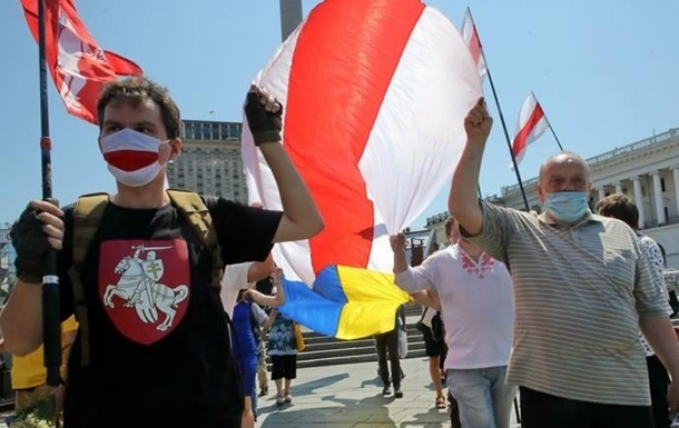 В Киеве митинговали за свободу Беларуси