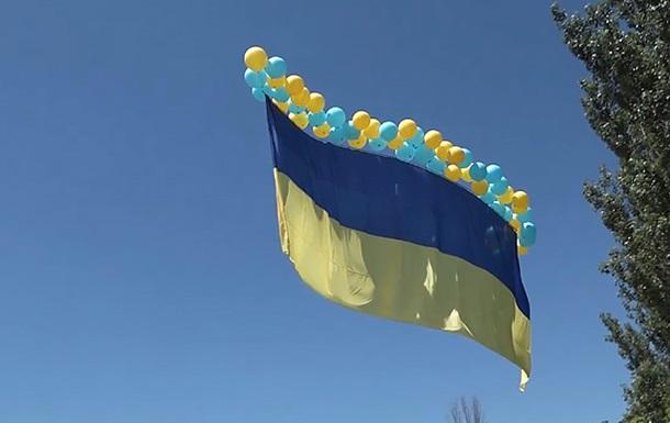 У бік Донецька запустили великий прапор України