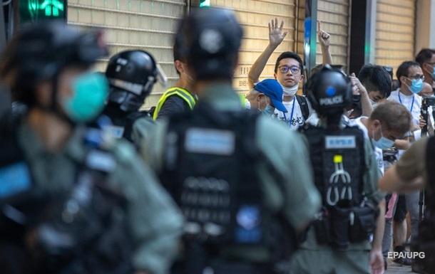 Hong Kong protests against China again