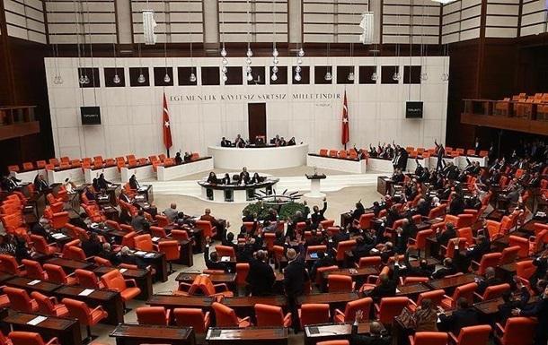 Three MPs in Turkey get COVID-19