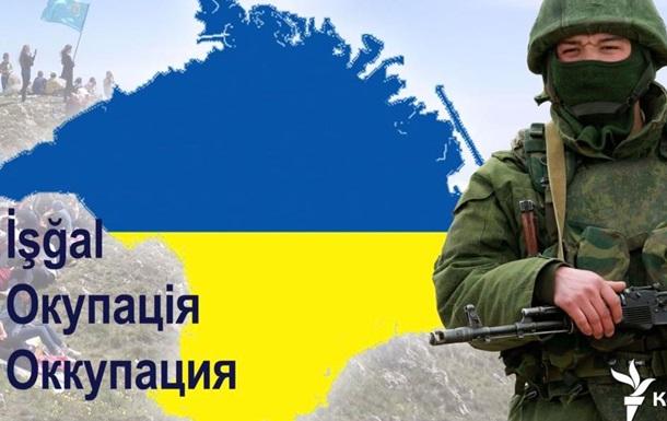 Крим виявився непідйомним тягарем для РФ