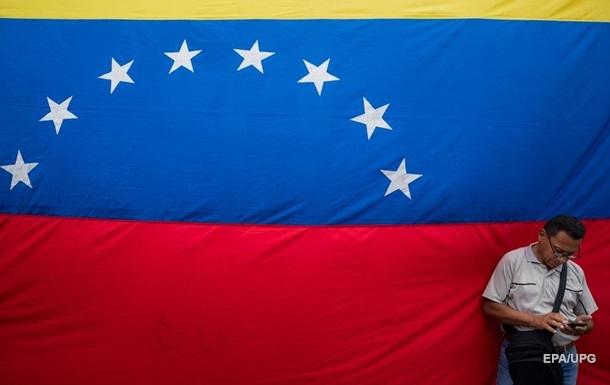 ЕС расширил санкционный список для Венесуэлы