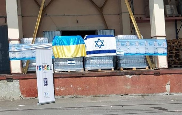 Израиль выделил помощь для западной Украины