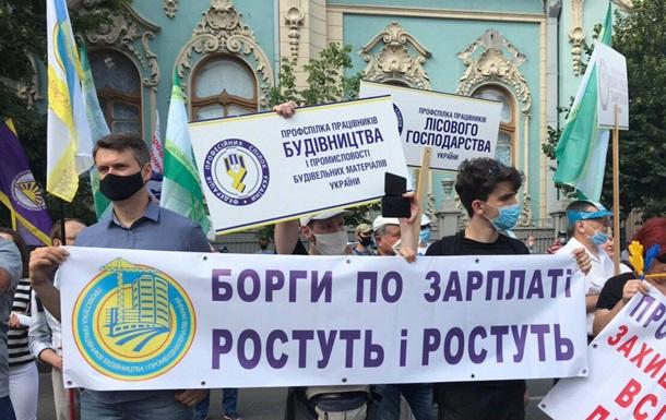 Под ВР проходит митинг профсоюзов