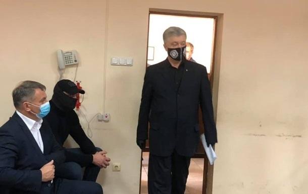 Порошенко знову не з явився на допит у ДБР