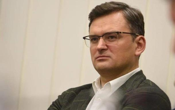 Глава МИД Украины: Нужен Крым, а не компенсация