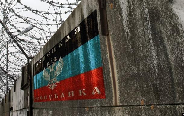 Сепаратисты в третий раз арестовали бежавшего из плена жителя Донецка