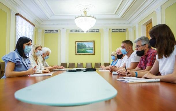 У Зеленского ответили протестующим шахтерам