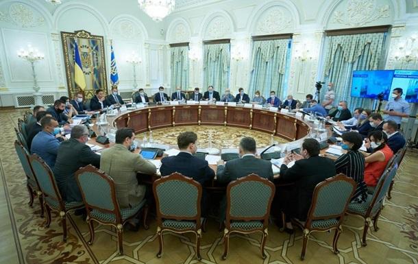 Зеленский собрал Совет реформ и раздал задачи