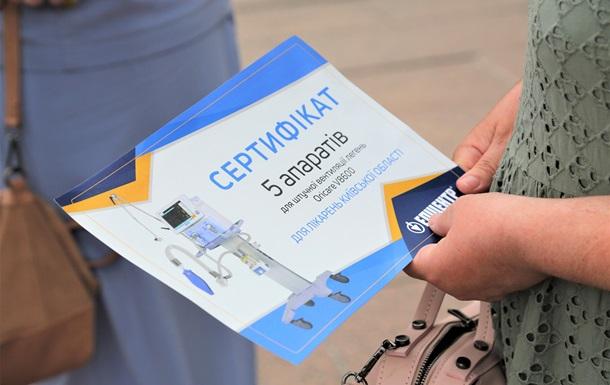 Епіцентр допомоги: Сучасні апарати ШВЛ для лікарень Київщини