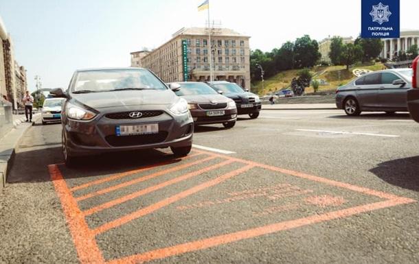 В Киеве появилась дорожная разметка  для любителей штрафов