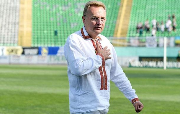 Мэр Львова отреагировал на финансовые проблемы Карпат