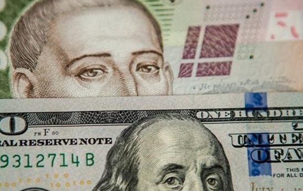 Курс валют: гривна падает