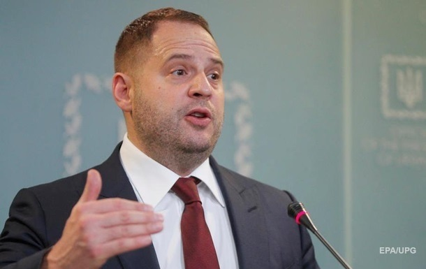 Єрмак запропонував карати за публікацію прослуховування чиновників